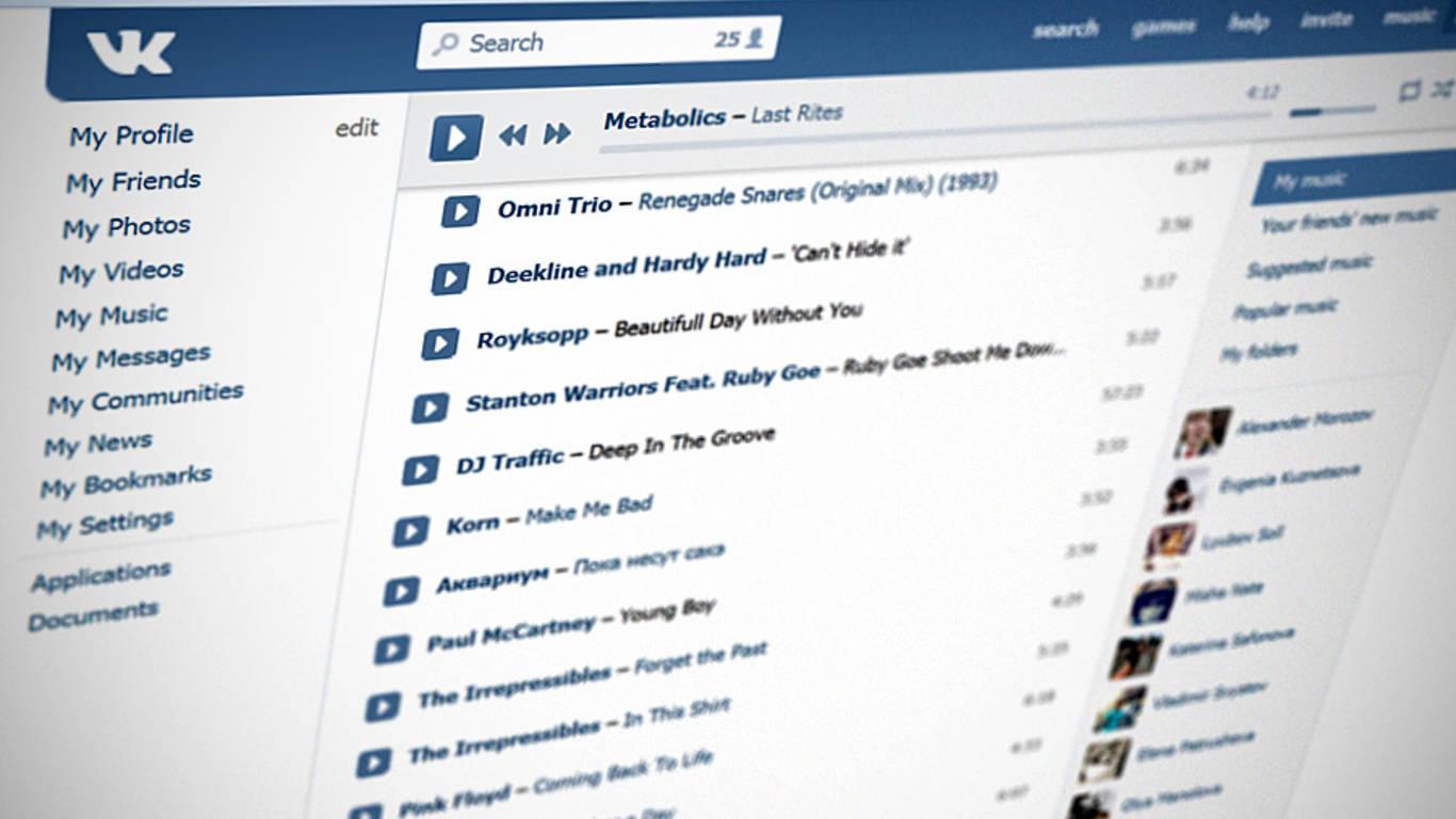 Как сделать так чтобы новости не обновлялись вконтакте