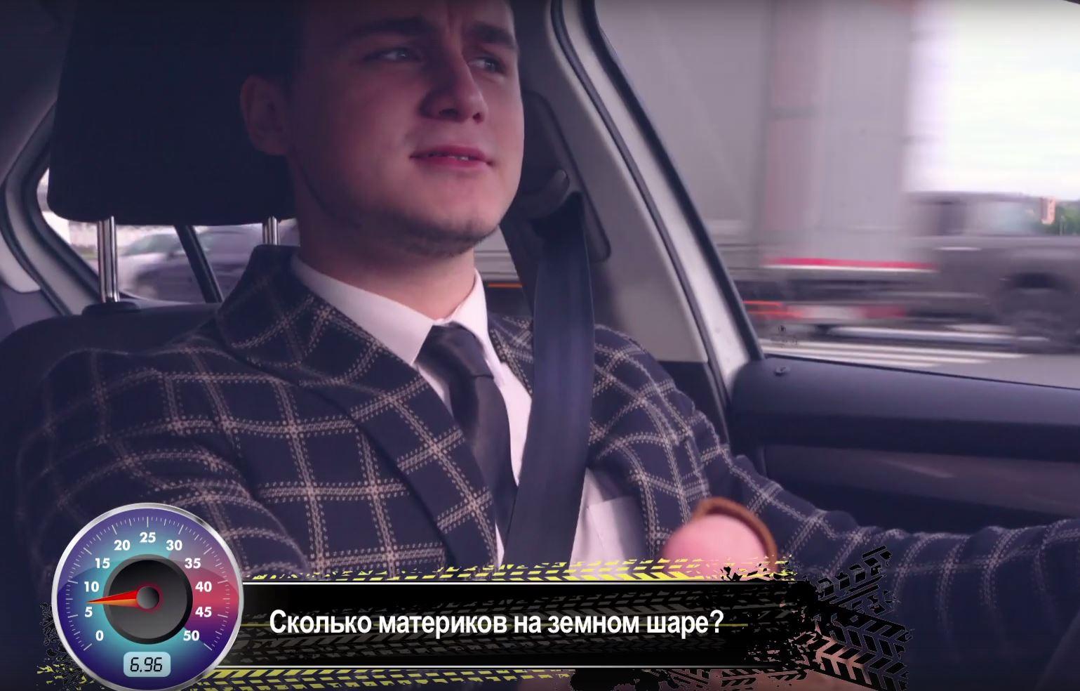 «Яндекс.Такси» запускает шоу «Соболев бомбит» в«Вконтакте»