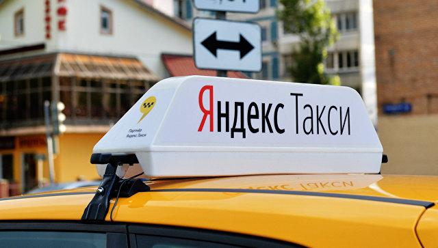 ФАС одобрила сделку по соединению бизнесов «Яндекс.Такси» иUber