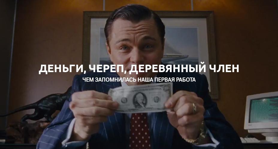 Порно Русское Брат Просит Сестру Подрочить Член