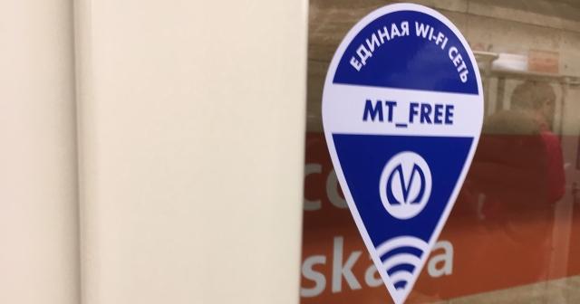 Губернатор Георгий Полтавченко официально запустил Wi-Fi навсех линиях петербургского метро
