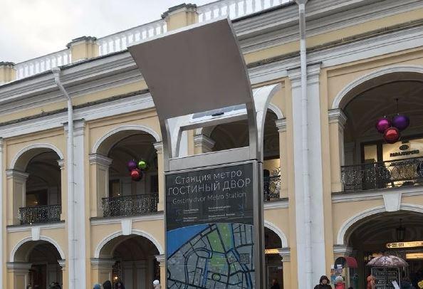 Восемь электронных путеводителей установили вцентре инавокзалах Петербурга